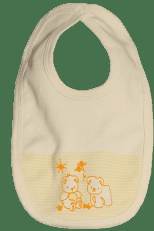סינר לתינוק פסים שמנת